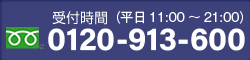 レンタル携帯 大阪|受付時間 午前10時~午後8時 0120-679-789
