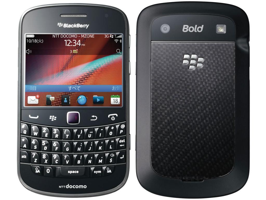 docomo BlackBerry Bold 9900画像