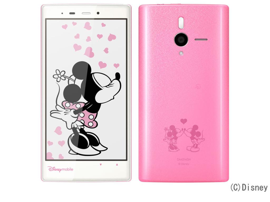 DisneyMobile DM014SH画像