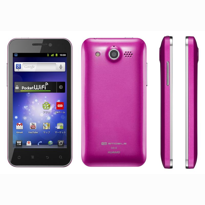 イー・モバイル GS02画像
