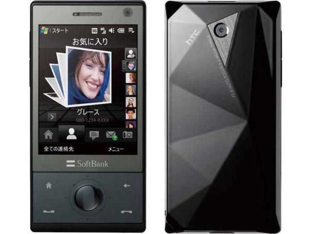 SoftBank X04HT画像