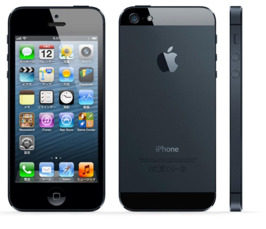 SoftBank iPhone5画像